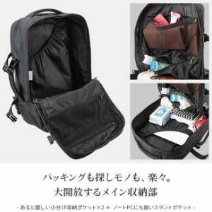 LCC機内持込できるバックパック【キャビン ...