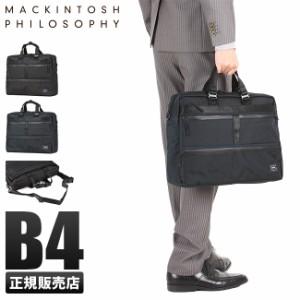 マッキントッシュ フィロソフィー トロッターバッグ2 ビジネスバッグ 59214
