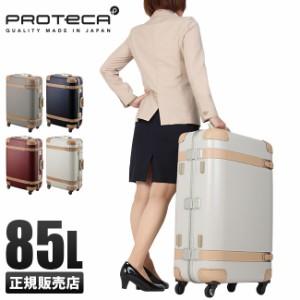 【P1015倍★開催中】エース プロテカ ジーニオセンチュリー スーツケース Lサイズ 85L ACE PROTeCA 00513