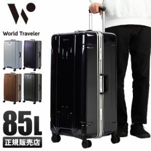 【P1015倍★開催中】スーツケース Lサイズ フレーム エース ワールドトラベラー トゥルム 85L ace 06413 在庫限り
