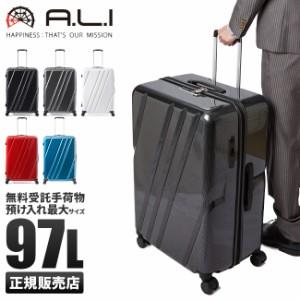 a8516f8ed2 スーツケース ali : Amazon・楽天・ヤフー等の通販価格比較 [最安値.com]