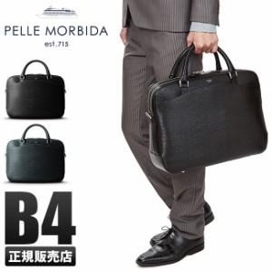 レビューで追加+5%|ペッレモルビダ キャピターノ ブリーフケース ビジネスバッグ 型押しレザー 革 メンズ B4 PELLE MORBIDA ca202