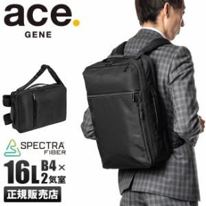 レビューで追加+5%|【限定商品】エースジーン ガジェタブルSP 3WAY ビジネスバッグ リュック メンズ 薄型 軽量 通勤バッグ A4 B4 ACE GE