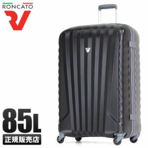 【P1015倍★開催中】ロンカート ウノ ジップ スーツケース 85L メンズ レディース 5072 在庫限り