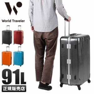 10cb0ba7d3 【開催中☆P1015倍】エース ワールドトラベラー サグレス スーツケース 91L メンズ レディース