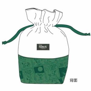 スヌーピー 巾着(グリーン) ニューライフコレクション S1412612