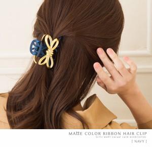 立体 リボン クリア デザイン ヘアクリップ ヘアアレンジ ヘアアクセ シンプル 結び目 まとめ髪 結婚式 二次 ゆうパケット不可