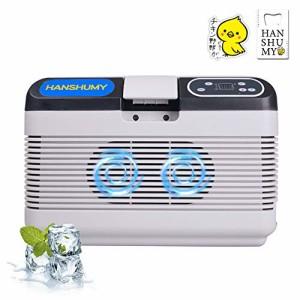 HANSHUMY 冷蔵庫 12L -10℃65℃ ポータブル 冷温庫 小型 ミニ コンパクト 保冷 保温 冷蔵 温蔵 ・・・