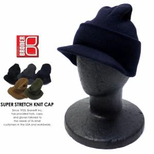 BRONER ブローナー ニット帽 メンズ つば付き ニットキャップ ビーニー 無地 SUPER STRETCH KNIT RADER 100155003