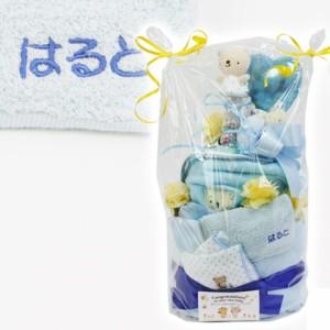 【名入れ ギフト プレゼント】おむつケーキ 出産祝い アナノ カフェ おむつケーキ2段 名入れ刺繍ポケットタオル付 ブルー