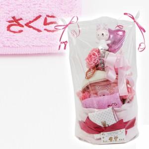 【名入れ ギフト プレゼント】おむつケーキ 出産祝い アナノ カフェ おむつケーキ2段 名入れ刺繍ポケットタオル付 ピンク