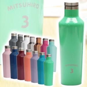 【名入れ ギフト プレゼント】ボトル タンブラー コークシクル CORKCICLE 名入れマイボトル470ml 全14色 お祝いギフト 誕生日