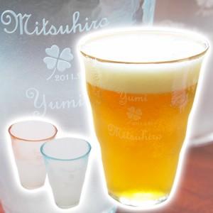 【名入れ ギフト プレゼント】ビールグラス ビアグラス 手づくりビアグラス(L) お祝いギフト 誕生日プレゼントや結婚祝いなどに