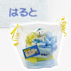 【名入れ ギフト プレゼント】おむつケーキ 出産祝い ミニベアー おむつケーキ1段 名入れ刺繍ポケットタオル付 ブルー お祝いギフト