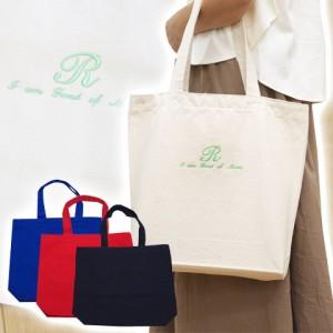 【名入れ ギフト プレゼント】トートバック バッグ キャンパス 刺繍で名入れ キャンパストートバック 全4色 お祝いギフト 誕生日
