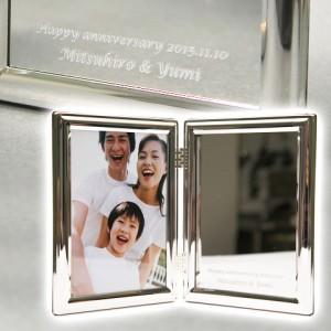 【名入れ ギフト プレゼント】フォトフレーム・写真スタンド ミラーフォトフレーム お祝いギフト 誕生日や結婚記念日に