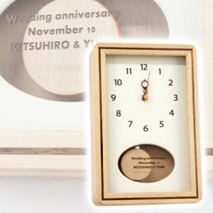 【名入れ ギフト プレゼント】掛け時計 振り子時計 小さなかわいい 名入れ振り子時計 お祝いギフト 結婚記念日