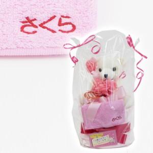 【名入れ ギフト プレゼント】おむつケーキ 出産祝い パッピーベアー おむつケーキ1段 名入れ刺繍ポケットタオル付 ピンク