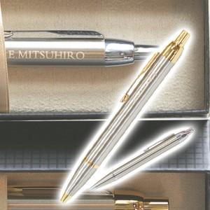 【名入れ ギフト プレゼント】ペン ボールペン 名入れボールペン パーカーIM お祝いギフト 誕生日や昇進祝いなどに