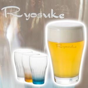 【名入れ ギフト プレゼント】ビールグラス ビアグラス 名入れ泡づくりモールグラス お祝いギフト 誕生日プレゼントやご両親へ