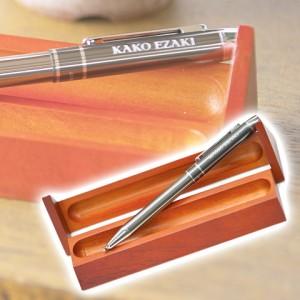 【名入れ ギフト プレゼント】ペン ボールペン 記念品 名入れマルチペン 木箱ケース入り お祝いギフト 誕生日や退職祝いなどに