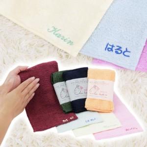 【名入れ ギフト プレゼント】ポケットタオル ハンカチ 名入れ刺繍ハンカチ なでしこ ポケットタオル お祝いギフト 内祝い