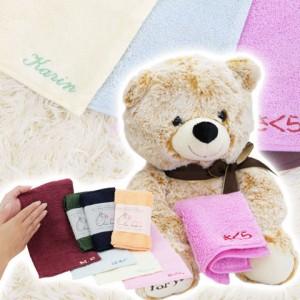 【名入れ ギフト プレゼント】ハンカチ タオルハンカチ ぬいぐるみ 名入れ刺繍タオル なでしこ ポケットタオル & くまのマックス