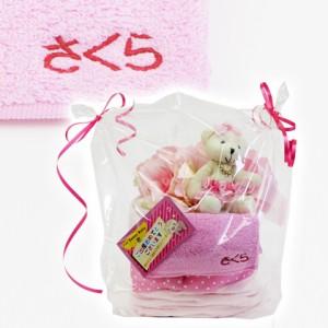 【名入れ ギフト プレゼント】おむつケーキ 出産祝い ミニベアー おむつケーキ1段 名入れ刺繍ポケットタオル付 ピンク お祝いギフト