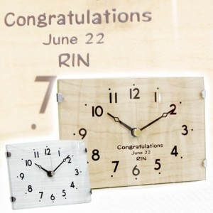 【名入れ ギフト プレゼント】時計 置き時計 掛け時計 名入れ時計 おしゃれなテーブル&ウォールクロック お祝いギフト 退職祝い