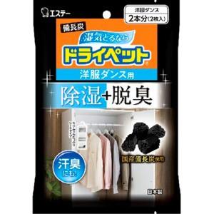 エステー 備長炭ドライペット 洋服ダンス用 2シート (2008-0201)