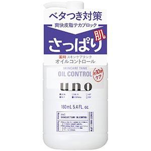資生堂 ウーノ(uno) スキンケアタンク さっぱり 160ml