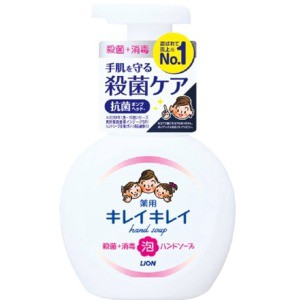 ライオン キレイキレイ 薬用泡ハンドソープ ポンプ 250ml (0811-0403)