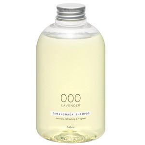 玉の肌石鹸 TAMANOHADA SHAMPOO 000 ラベンダー 540ml (0916-0210)