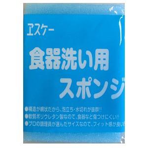 エスケー石鹸 食器洗い用スポンジ  1個 (0904-0408)