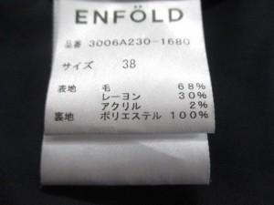 エンフォルド ENFOLD コート 38 レディース 美品 ダークネイビー【中古】