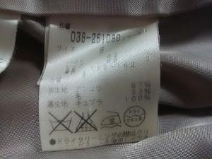 ボディドレッシングデラックス BODY DRESSING Deluxe コート 9 レディース ベージュ 冬物【中古】