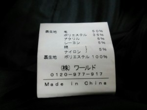 インディビ INDIVI コート 36 レディース 黒 冬物【中古】