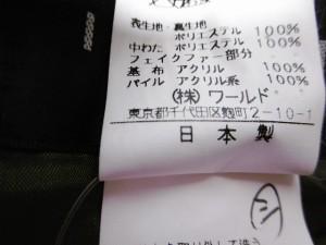 インディビ INDIVI コート 38 レディース カーキ 冬物【中古】