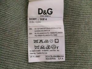ディーアンドジー D&G カーディガン サイズS レディース グレー【中古】