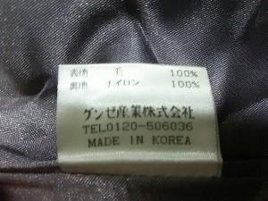 シンシアローリー CYNTHIA ROWLEY コート 4 レディース 美品 グレー 冬物【中古】