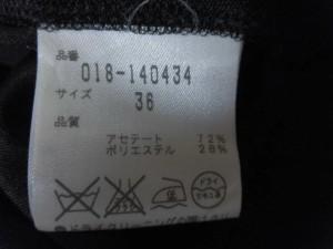 ナチュラルビューティー NATURAL BEAUTY ワンピース 36 レディース 美品 黒 シャツワンピ【中古】