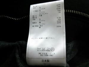 サイ SCYE ダッフルコート 36 レディース 美品 ダークネイビー BASICS/冬物【中古】