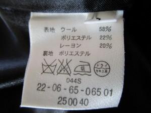 デプレ DES PRES ワンピース サイズ1 S レディース ネイビー【中古】