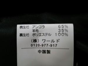 クードシャンス CdeC COUP DE CHANCE コート 36 レディース ダークグレー 冬物【中古】