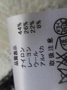 ルシェルブルー LE CIEL BLEU 長袖セーター F レディース 白×黒 ボーダー/ラメ【中古】