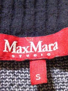 マックスマーラスタジオ MAXMARA STUDIO カーディガン S レディース グレー×黒【中古】