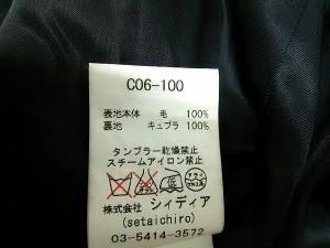 セタイチロウ seta ichiro コート 38 レディース ダークネイビー×黒 冬物【中古】
