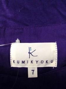 クミキョク 組曲 KUMIKYOKU ワンピース サイズ7 S レディース パープル【中古】