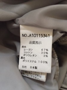 ルーニィ LOUNIE ワンピース サイズ38 M レディース ベージュ【中古】