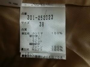 マテリア MATERIA ブルゾン サイズ38 M レディース 美品 ベージュ【中古】